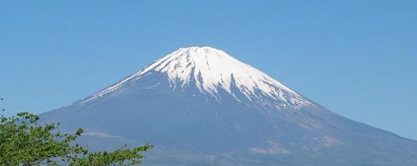 JAPÃO | GRANDE VIAGEM <br>9 dias - a partir de 2.045€<br>